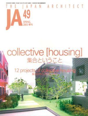 JA 49, Spring 2003