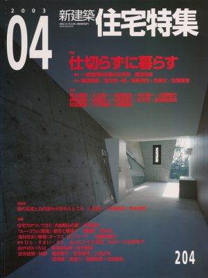 jt-0304-00