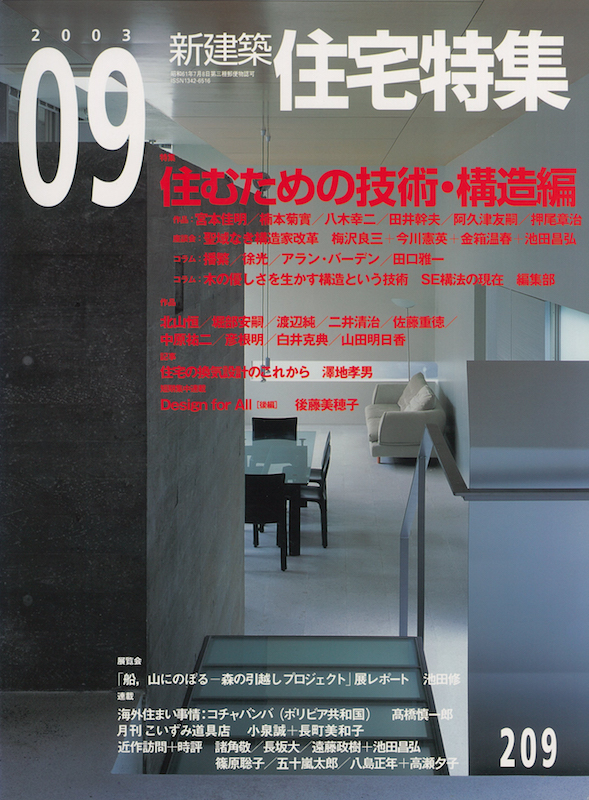 jt-0309-00