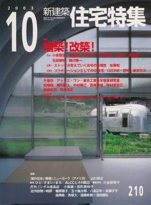 jt-0310-00
