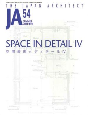 JA 54, Summer 2004