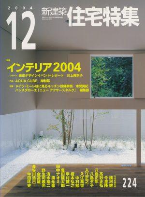 jt-0412-00