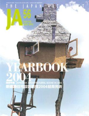 JA 56, Winter 2005