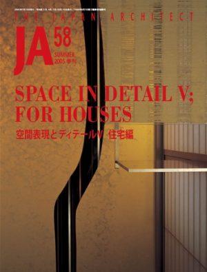 JA 58, Summer 2005