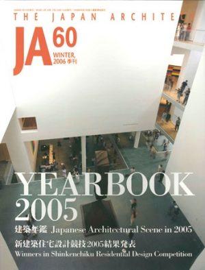 JA 60, Winter 2006