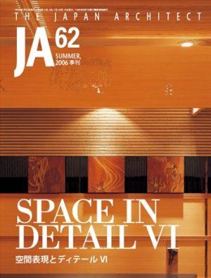 JA 62, Summer 2006