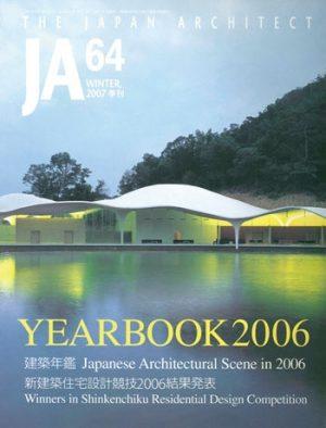 JA 64, Winter 2007