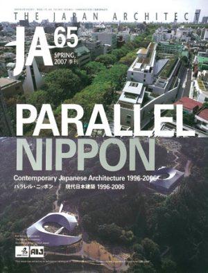 JA 65, Spring 2007