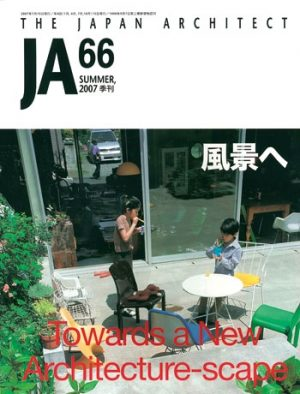 JA 66, Summer 2007