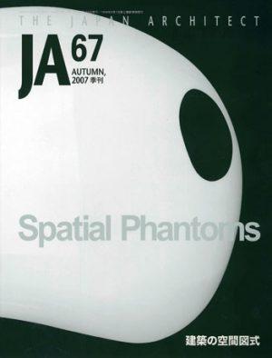 JA 67, Autumn 2007