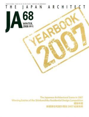 JA 68, Winter 2008