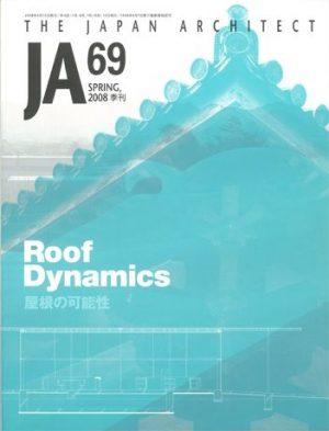 JA 69, Spring 2008