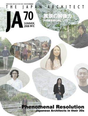 JA 70, Summer 2008