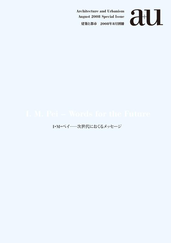 aue-0808-00