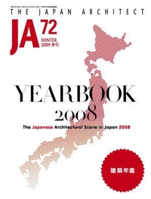 JA 72, Winter 2009