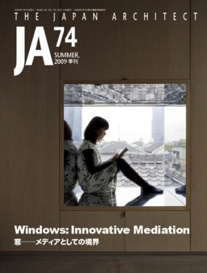 JA 74, Summer 2009
