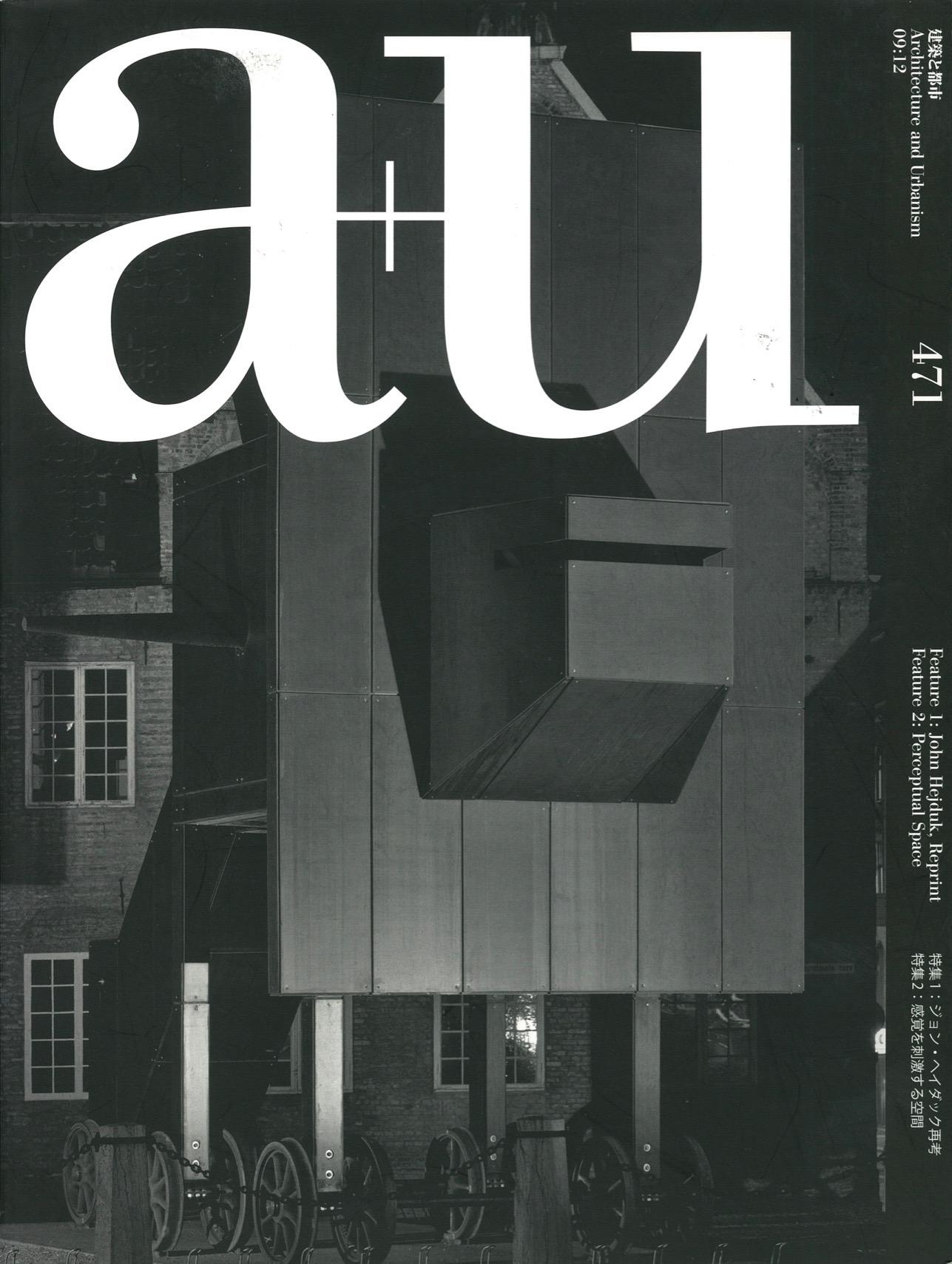 a+u 2009年12月号 — ジョン・ヘイダック再考 + 感覚を刺激する空間 ...
