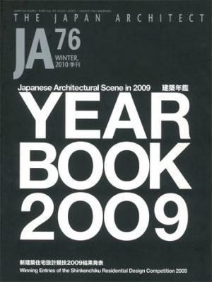 JA 76, Winter 2010