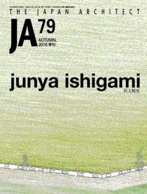 JA 79, Autumn 2010