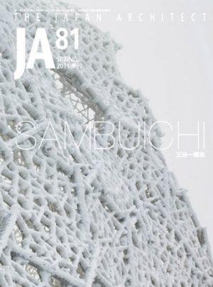 JA 81, Spring 2011