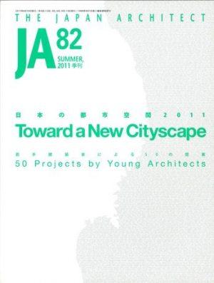 JA 82, Summer 2011