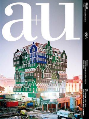 a+u 2012年1月号