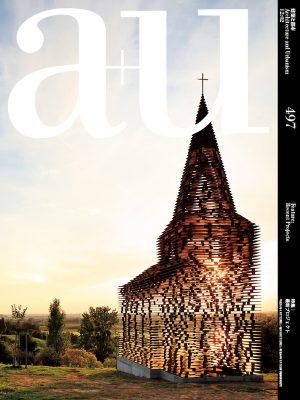 a+u 2012年2月号