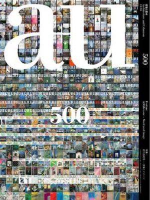 a+u 2012年5月号