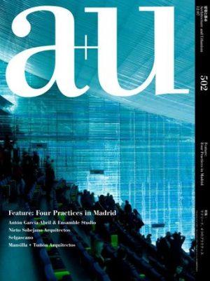 a+u 2012年7月号