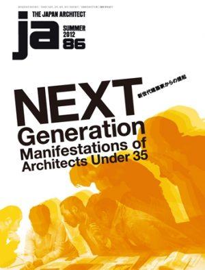 JA 86, Summer 2012