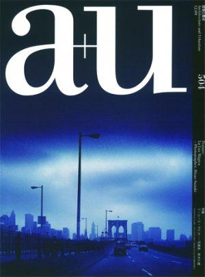 a+u 2012年9月号