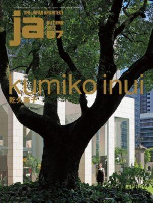 JA 87, Autumn 2012
