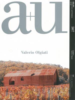 a+u 2012年12月号