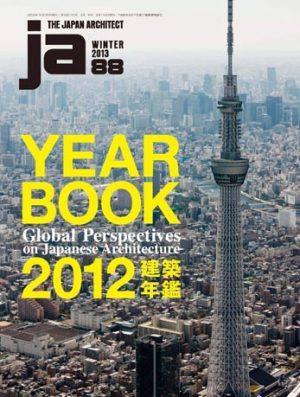 JA 88, Winter 2013