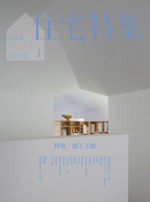 jt-1301-00