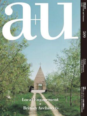 a+u 2013年2月号