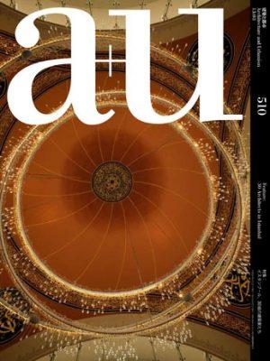 a+u 2013年3月号