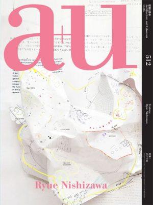 a+u 2013年5月号