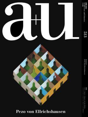a+u 2013年6月号