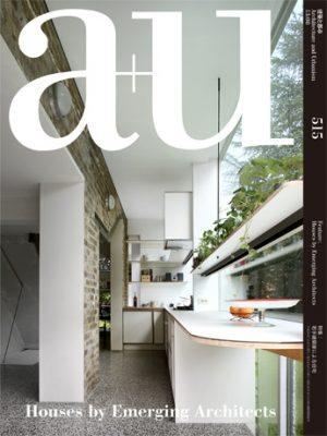 a+u 2013年8月号