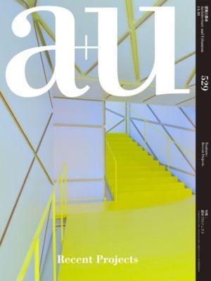 a+u 2014年10月号