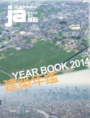 JA 96, Winter 2015