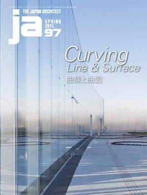 JA 97, Spring 2015