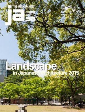 JA 98, Summer 2015