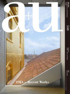 a+u 2015年9月号