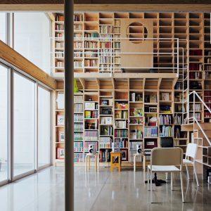 箱の家148: 本庫