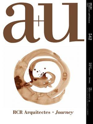 a+u 2015年11月号
