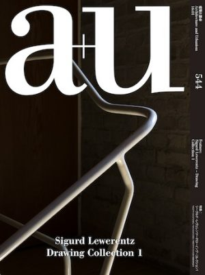 au1601_cover200_2.indd