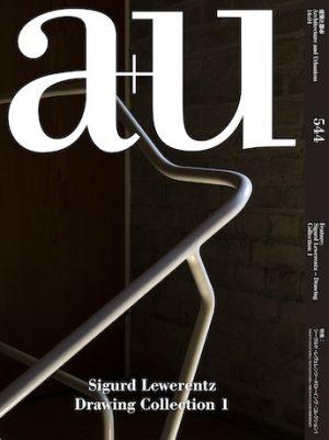 a+u 2016年1月号