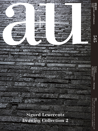 au1602_cover216.indd